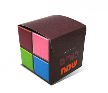 Purim Box Rubik's Cube