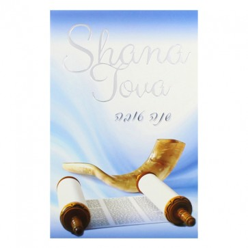 Greeting Card Shana Tova