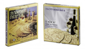 Box with 3 Shmura Matzos Handmade