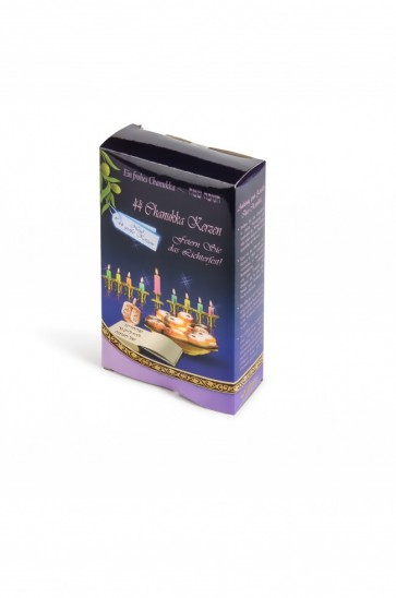 LONG Chanukah Candles