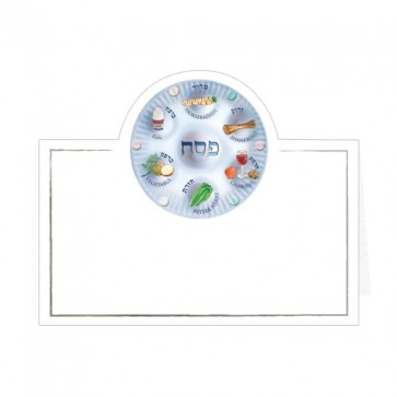 Passover Placecards