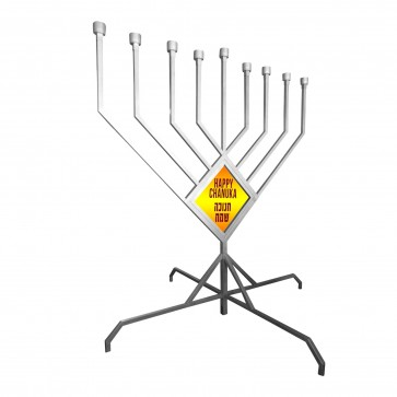 2.85 m OUTDOOR Menorah
