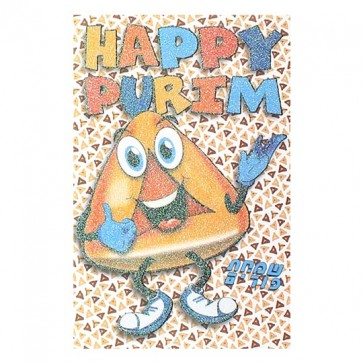 Purim Greeting Card