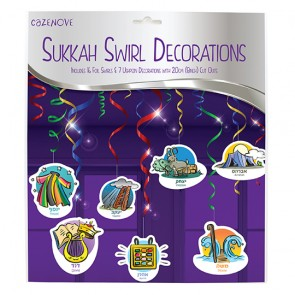 Sukkah Swirl Decorations