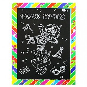 Magic Scratch Art Clown