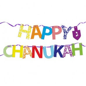 Happy Chanukah Felt Bunting