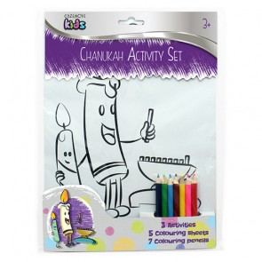 Chanukah Colouring Set