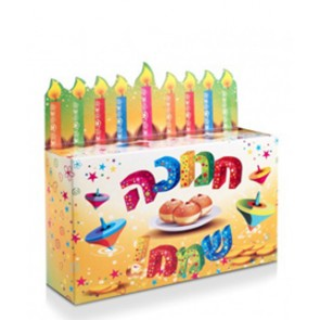 Menorah Candy box