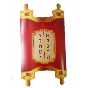 Sefer Torah box filled with sweets