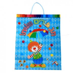 Blue Deluxe Paper Gift Bag
