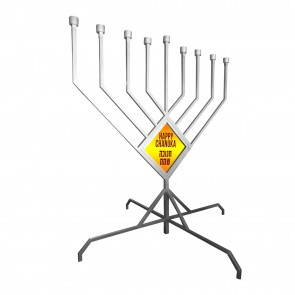 NEW !! 2.85 m OUTDOOR Menorah