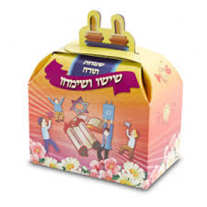 Candy box Simchat Torah. model #1