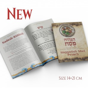 Haggadah for Pessach in English