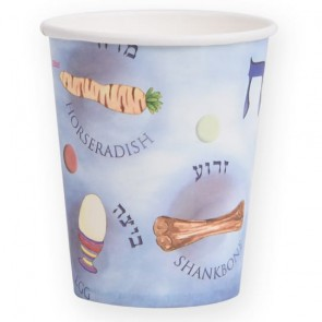 Passover  Paper Cups